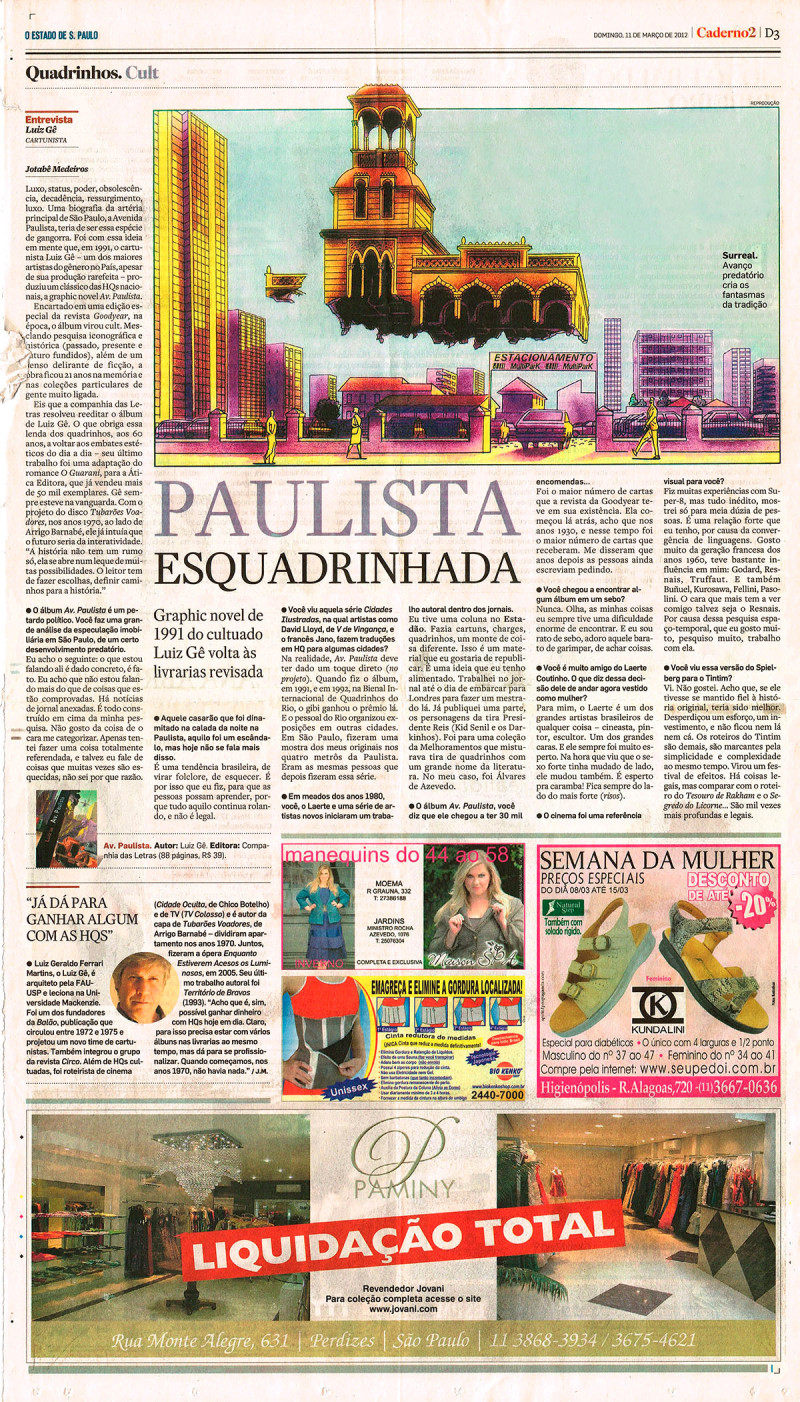 2012-paulista-2-e-entrevista-itau-cultural-3