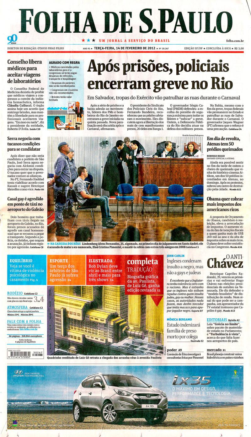 2012-paulista-2-e-entrevista-itau-cultural-4