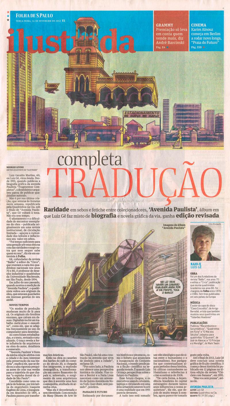 2012-paulista-2-e-entrevista-itau-cultural-6