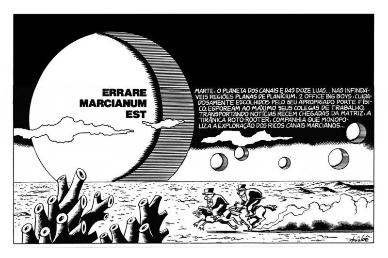 Errare Martianum Est