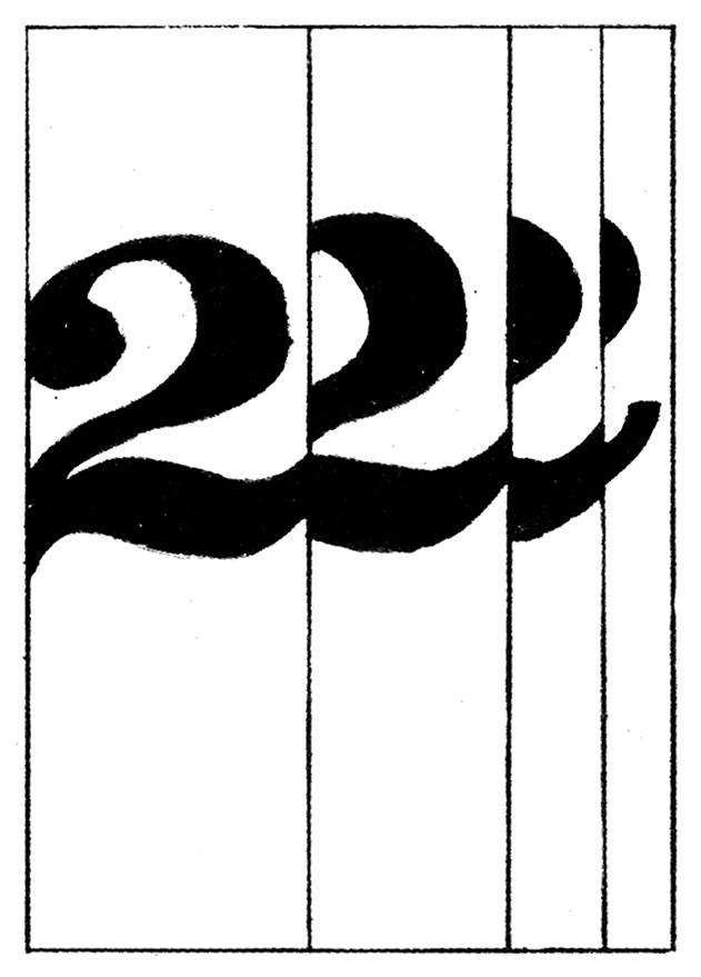 Trem qaq (83) (Copy)